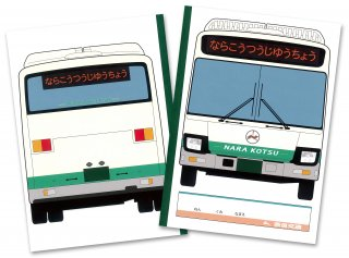 奈良交通 自由帳(奈良交通株式会社)