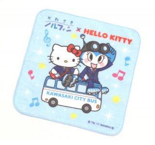 かわさきノルフィン × ハローキティ プチタオル(川崎市交通局)