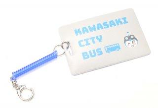 パスケース(ICカード風)(川崎市交通局)