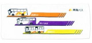 プリントタオル【バス3種柄】(南海バス株式会社)