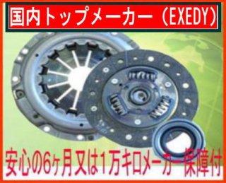 スクラム DG63Tエクセディ.EXEDY クラッチキット3点セット SZK020