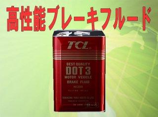 TCL(谷川油化) ブレーキフルード DOT3 18L缶 (TCLDOT3 B-4)