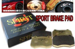 送料無料 スカイライン GT-R BCNR33 リヤ(純正ブレンボキャリパー用)スーパーストリートパッド SPIRIT製 SP-2ZR1