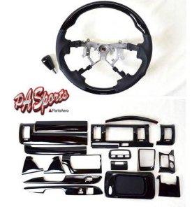 ハイエース 200系 4型/5型 標準  S-GL用  インテリアパネル/ステアリング/シフトノブ 3点セット バーズアイ