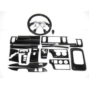 ハイエース200系 標準 1型2型3型 シルクウッド調内装インテリアパネル.ステアリング・シフトノブ3点セット