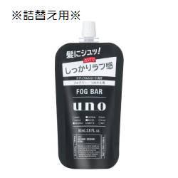 資生堂 ウーノ フォグバー しっかりデザイン つめかえ用(80ml)