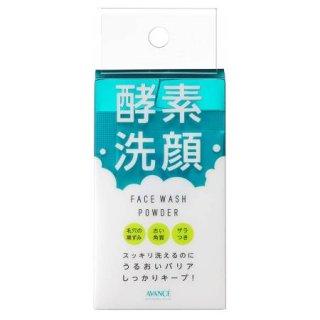 アヴァンセ マイルド洗顔パウダー 分包タイプ (0.5g×14包)