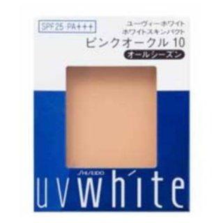 ★送料無料★資生堂 UVホワイト ホワイトスキンパクト ピンクオークル10(レフィル)(12g)