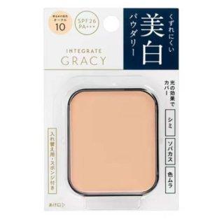 資生堂 インテグレートグレイシィ ホワイトパクトEX オークル10(レフィル)(11g)