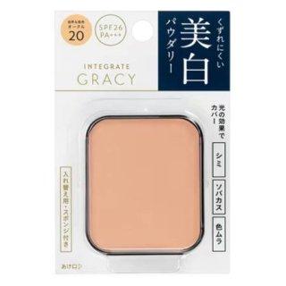 資生堂 インテグレートグレイシィ ホワイトパクトEX オークル20(レフィル)(11g)