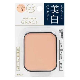 資生堂 インテグレートグレイシィ ホワイトパクトEX ピンクオークル10(レフィル)(11g)