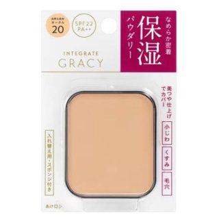 資生堂 インテグレートグレイシィ モイストパクトEX オークル20(レフィル)(11g)