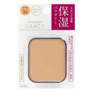 資生堂 インテグレートグレイシィ モイストパクトEX オークル30(レフィル)(11g)