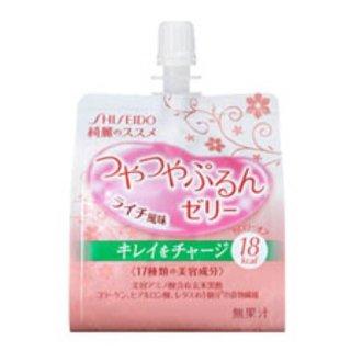 ★6個セット★資生堂 綺麗のススメ つやつやぷるんゼリー (ライチ風味) (150g)