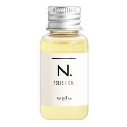 エヌドット N. ポリッシュオイル(30ml)
