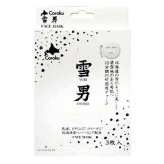 北海道 雪男 フェイスマスク(25mlx3枚)