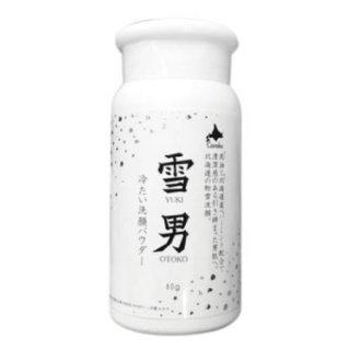 北海道 雪男 洗顔パウダー(60g)