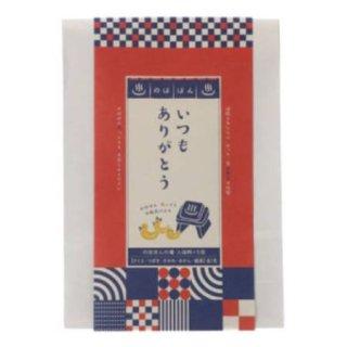 のほほんの湯 入浴料セット ありがとう(5包入り)
