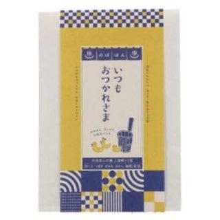 のほほんの湯 入浴料セット おつかれさま(5包入り)
