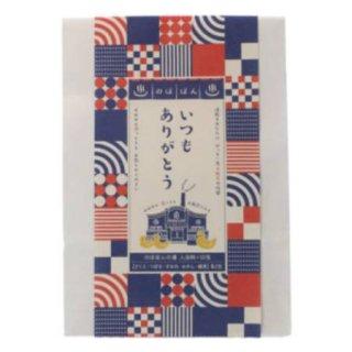 のほほんの湯 入浴料セット ありがとう(10包入り)