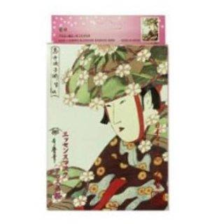 浮世絵シリーズ 歌麿ライン アロエ+桜 エッセンスマスク(10枚入り)