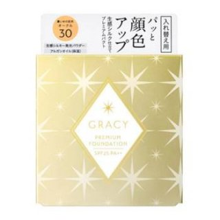 ★送料無料★資生堂 インテグレートグレイシィ プレミアムパクト(レフィル) オークル30(8.5g)