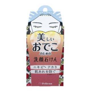 ★2個セット/送料込★ペリカン石鹸 美しいおでこのための洗顔石けん(75g)