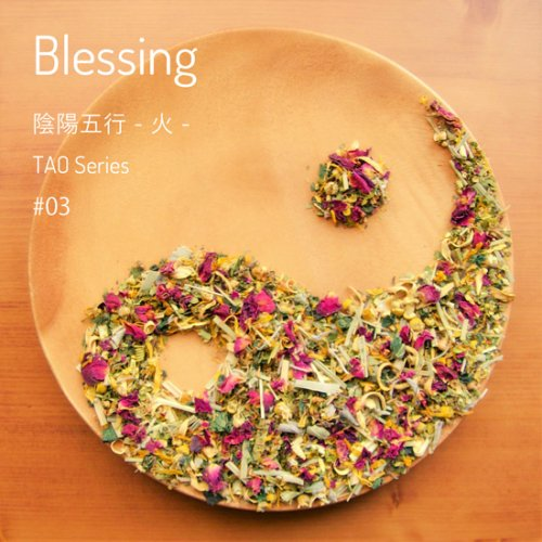 Blessing 陰陽五行 - 火 - #03