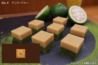 NO.4柚子抹茶 8個入