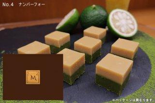 NO.4柚子抹茶 12個入