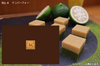 NO.4柚子抹茶 24個入