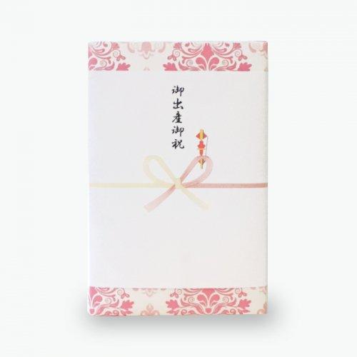 【包装紙が選べる】<br>無料熨斗ラッピング
