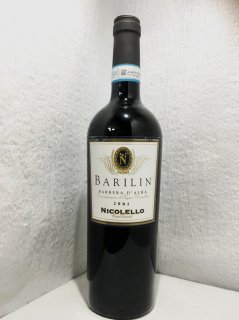 バリリン・バルベーラ・ダルバ(ニコレッロ) 2001 750ml<br>Barilin Barbera d'Alba