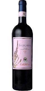 ※お客様還元セール※ササカリア・ロッソ (グリニャーノ)2004 750ml<br>Salicaria Rosso
