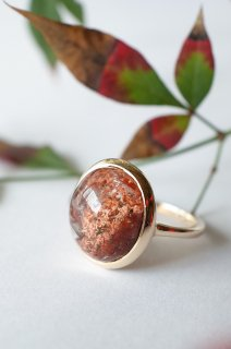 Autumn Garden Quartz Ring