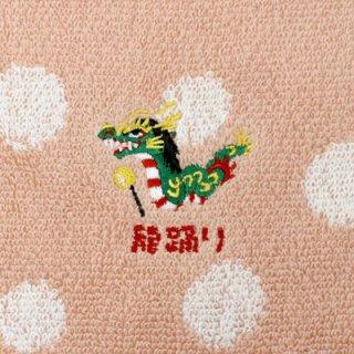 長崎くんち タオルハンカチ(龍踊り・ピンク)