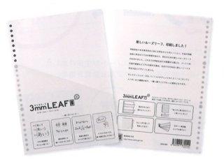 九大生が考えた勉強しやすいノート 3mmLEAF1/1(サンミリーフ1/1)
