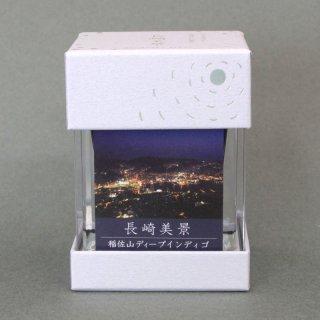 長崎美景 インク 稲佐山ディープインディゴ 50ml
