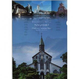 世界文化遺産 NAGASAKI 教会群 クリアファイル