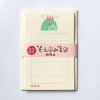 石丸文行堂 オリジナル そえぶみ箋 稲佐山