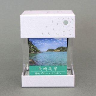長崎美景 インク 壱岐ブルーエメラルド 50ml