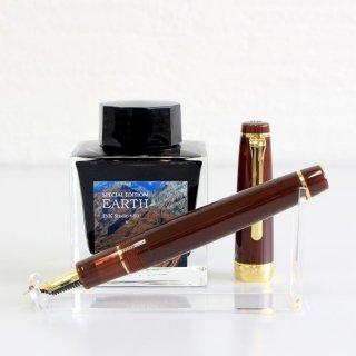 [送料無料][数量限定]セーラー万年筆 プロフェッショナルギア金 万年筆「アース」M/MF/F