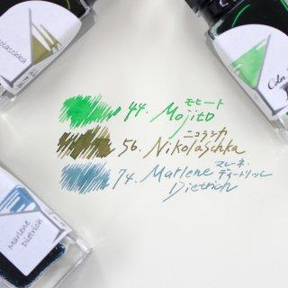 [10月上旬配送予定][3本入り]ナリのオススメ!カラーバーインク「よっぱらいセット」