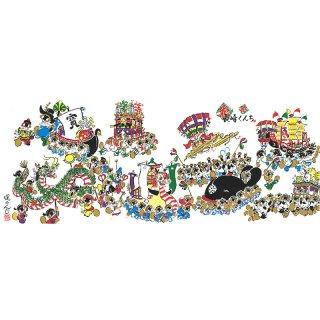 [7/23発売]堤けんじさん描きおろし 長崎くんち手ぬぐい 彩々(さいさい)