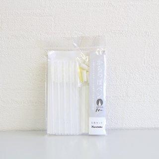 呉竹 ink-cafe お気に入りのカラーインクでペンが作れる空容器/からっぽペン ほそふで芯 5本セット