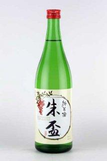 千代の園酒造 朱盃 純米酒 720ml