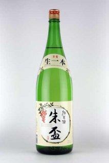 千代の園酒造 朱盃 純米酒 1.8L