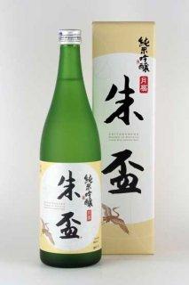 千代の園酒造 朱盃 純米吟醸酒 720ml