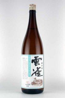 通潤酒造 雲雀 純米酒 1.8L