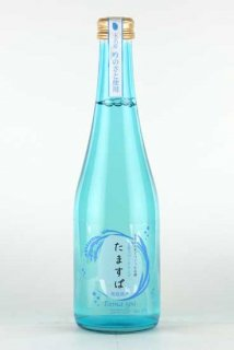 花の香酒造 たますぱ スパークリング 375ml